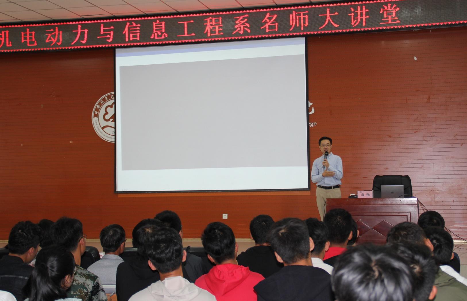 玩转物联网            ——中国矿业大学银川学院名师大讲堂